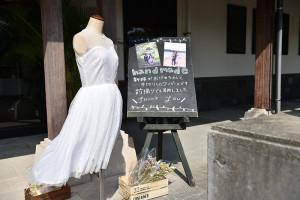 手作りのドレス