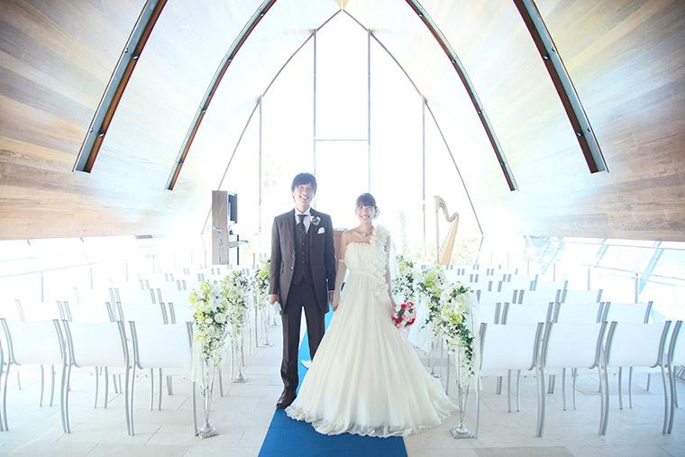 平日結婚式のメリット