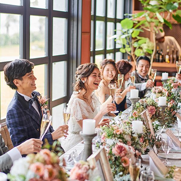 【親しい人たちに美味料理でおもてなし】家族でリゾート婚フェア