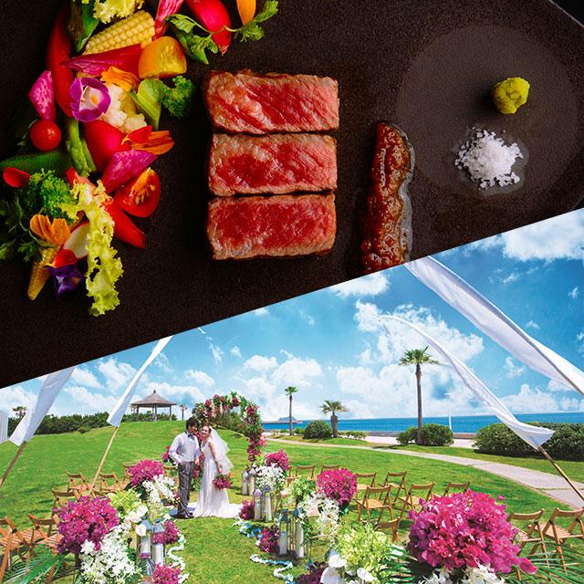 人気No1★高級和牛試食×リゾート全て体験フェア